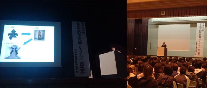 2年次総合的な学習の時間(FTⅡ・PSⅠ)全体発表会